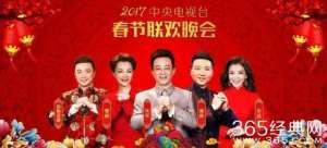 李湘的同学,24岁主持春晚,却离开央视转行做演员!